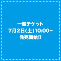 ticket_06